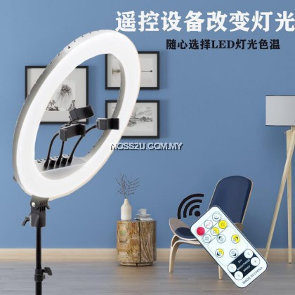 """18""""inch Lamp LED Ring Light 3 Phone Holder With Remote Control ( L001 )"""