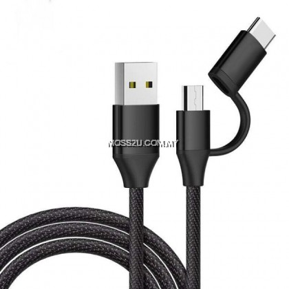 2 in 1 Fast Charging Cable Type C To Type C / Lightning Power Line ( XF45 )
