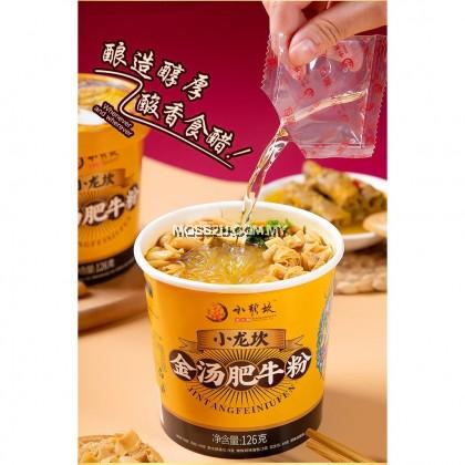 【 小龙坎 Xiao Long Kan 】Sour Spicy Pumpkin Sweet Potato Pepper Guo Ba Fen Instant Noodle