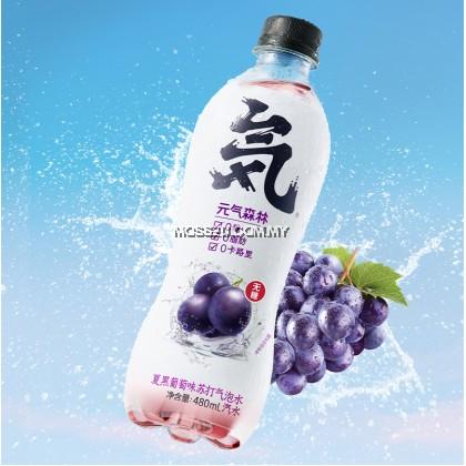 【 Yuan Qi Sen Lin 元气森林 】Sugarfree Sparkling Water White Peach Orange Black Grapes