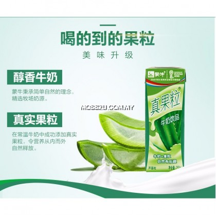 【 蒙牛 Meng Niu 】真果粒草莓蓝莓芦荟牛奶 250ml Zhen Guo Li Strawberry Blueberry Aloe Vera Milk