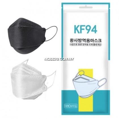 10 pcs Fish Mouth KF94 3D Face Mask Disposable Earloop