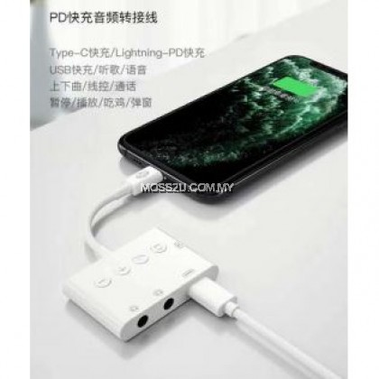 Converter JHA02 Adapter Lightning To Type C Charging 3.5mm With Menu Function Button