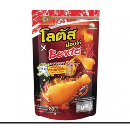 【 BENTO 】Thailand Bento Cuttlefish Sweet and Spicy Snack
