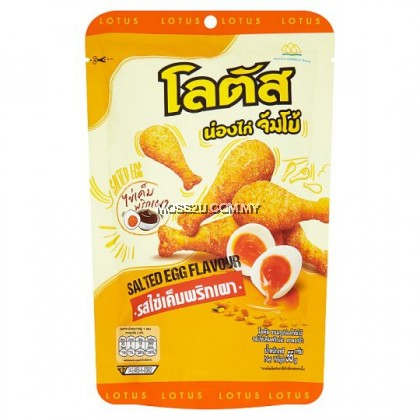 【 LOTUS 】Thailand Lotus Drumstick Salted Egg Hot & Spicy Crispy Snack