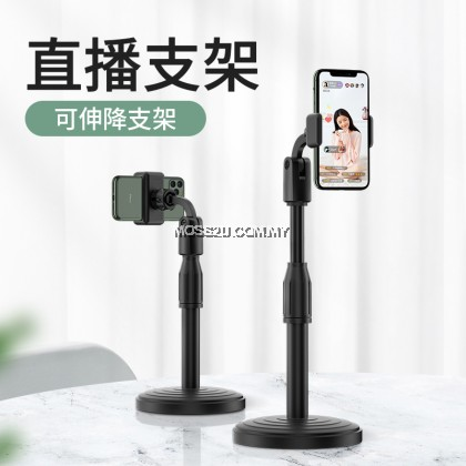 Adjustable Selfie Phone Holder Tik Tok Video Recorder Stand ( PH001 )